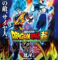 dragon ball super: broly torrent descargar o ver pelicula online 5