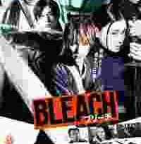 bleach torrent descargar o ver pelicula online 3