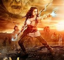 mythica 1: una proeza heroica torrent descargar o ver pelicula online 15