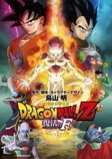 dragon ball z: la resurreción de f torrent descargar o ver pelicula online 1