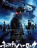 capitan harlock torrent descargar o ver pelicula online 13