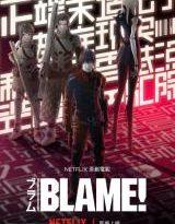 blame! torrent descargar o ver pelicula online 3
