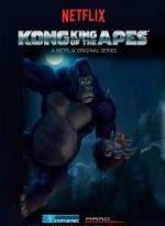 kong el rey de los monos - temporada 2 capitulos 0 al 10 torrent descargar o ver serie online 2