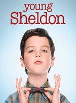 el joven sheldon 1×21 torrent descargar o ver serie online 2