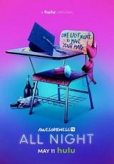 all night - temporada 1 capitulos 1 al 10 torrent descargar o ver serie online 1
