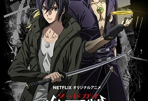 sword gai the animation - temporada 1 capitulos 1 al 12 torrent descargar o ver serie online 2