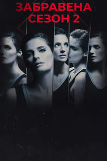 absentia 2×10 torrent descargar o ver serie online 1