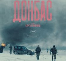 donbass torrent descargar o ver pelicula online 2