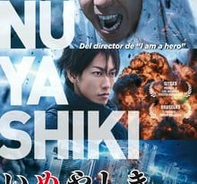 inuyashiki torrent descargar o ver pelicula online 2