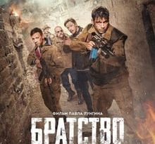 leaving afghanistan torrent descargar o ver pelicula online 2