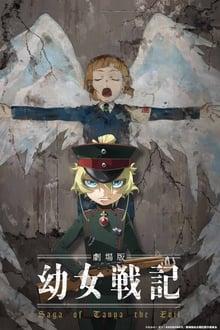 youjo senki movie torrent descargar o ver pelicula online 1